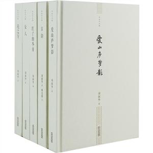 团购:凌叔华文集全5册