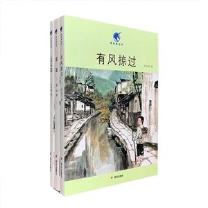 团购:独角兽丛书3册