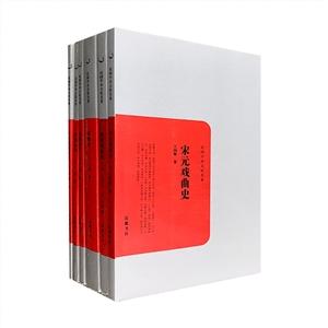 团购:民国学术文化名著6册:词曲研究
