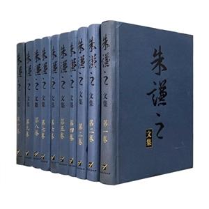 朱谦之文集(共十卷)