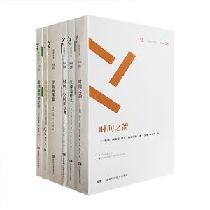 团购:周读书系(二)6册