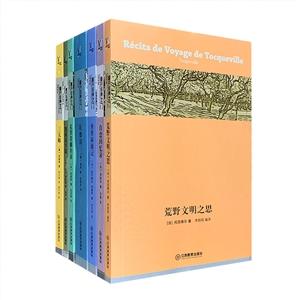 团购:重开经典之门海外版7册