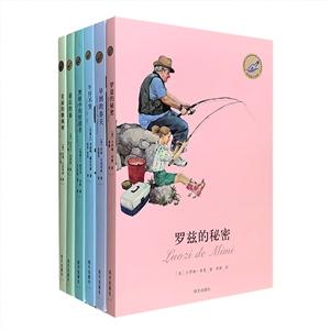 团购:漂流瓶文学馆6册
