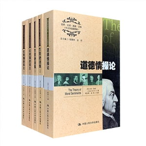 团购:世界大师原典文库·中文导读插图版3部5册