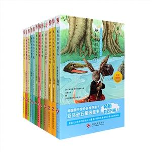 团购:长耳朵兔子威利叔叔系列丛书12册
