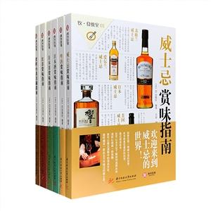 团购:饮食教室6册