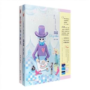 团购:寂地作品精装2册