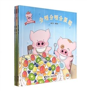 团购:小麦兜图画书3册