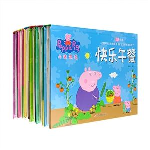 团购:(精)3D双语小猪佩奇立体剧场书好习惯养成系列6册