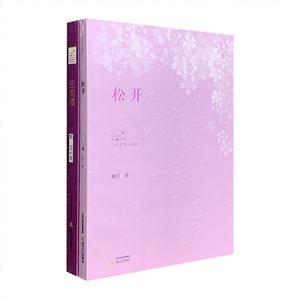 团购:鲍贝作品2册