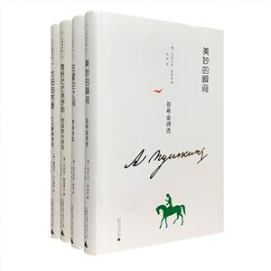 团购:诗歌俄罗斯4册