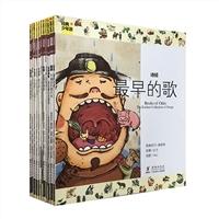 团购:经典少年游诗词典11册