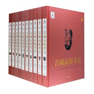 青藏高原考古