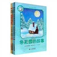 普�士勒作品典藏:冬天雪的故事+稻草人托�R斯+��魔法的老��(共三��)