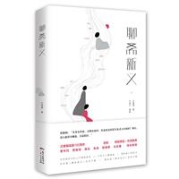 汪曾祺--聊斋新义(中图网出品,独家现货)