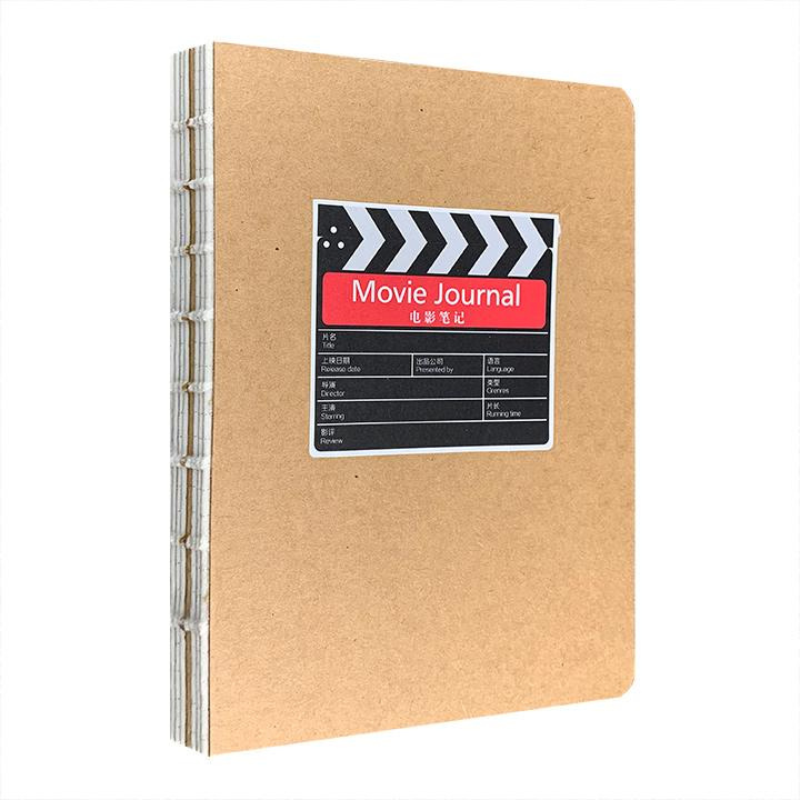 (文创)笔记本系列:电影笔记