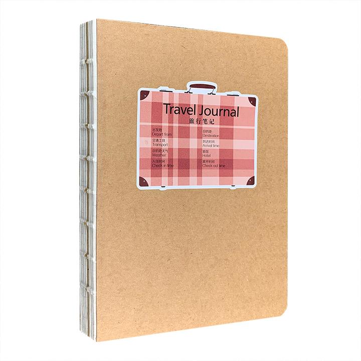 (文创)笔记本系列:旅行笔记