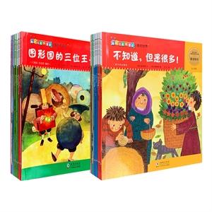 爆米花数学童话 第一缉:数的世界