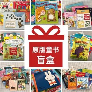 英文原版童书盲盒:0-4岁/4-8岁/6-14岁三种任选