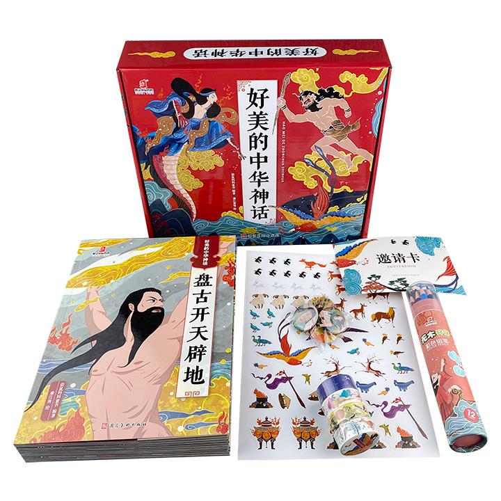 袋鼠妈妈童书:好美的中华神话(全10册)