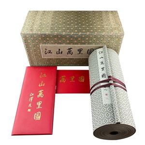 江山万里图(盒装)