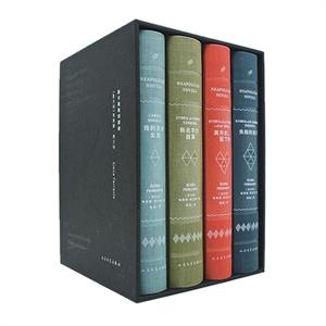 那不勒斯四部曲(布面精装版)(共4册)