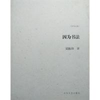 �f�]��簿硪�:因���法