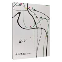 (精)吴冠中艺术明信片:双燕