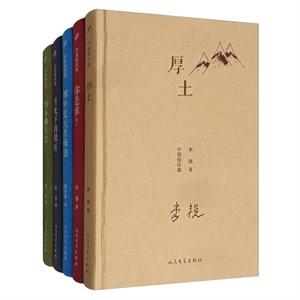 (精)中国短经典:玛多娜生意 月光下的银匠 你是谁 厚土 哪年夏天在海边(全5册)