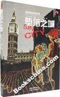 堕落之城/一个让你大跌眼镜惊掉下巴的伦敦