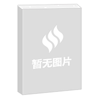 Pro/ENGINEER Wildfire产品造型设计
