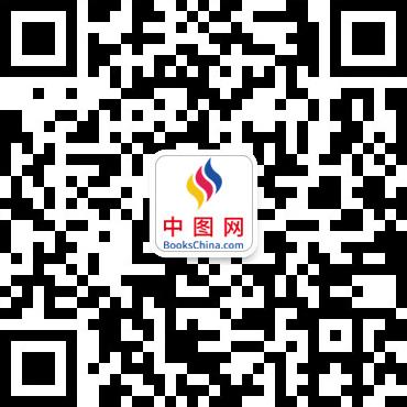 中国图书网微信
