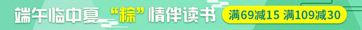 冰棍金沙国际娱乐场官网节