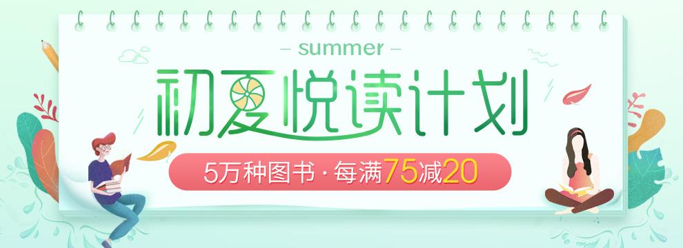 初夏���x���・每�M75�p20