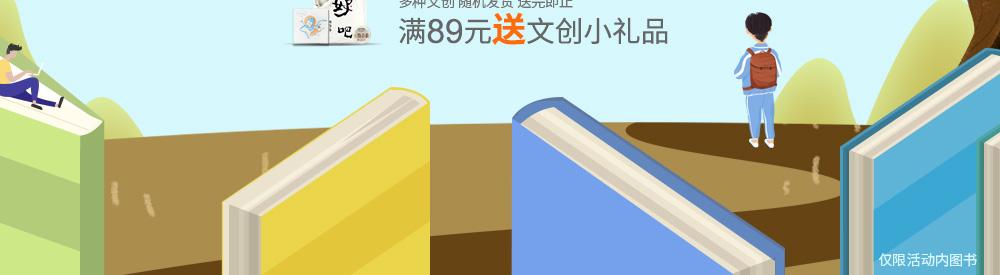 5万图书5折封顶