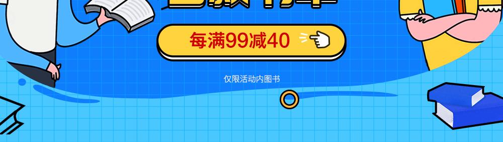 5�f�D��5折封�