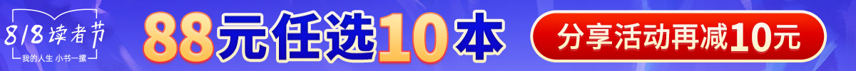 88元任選10本