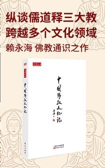 中��佛教文化�
