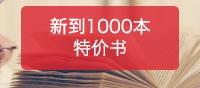 中国一分彩技巧网