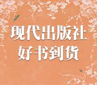 中国图书网