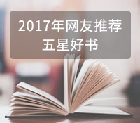 中国博狗德州扑克ios登录网
