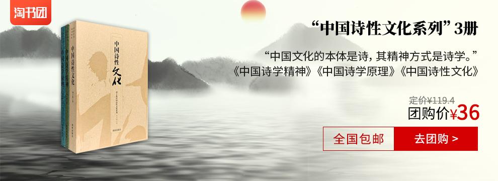 中���性文化系列