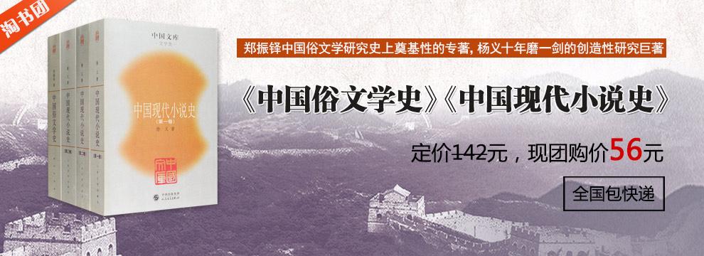 中国文库2部